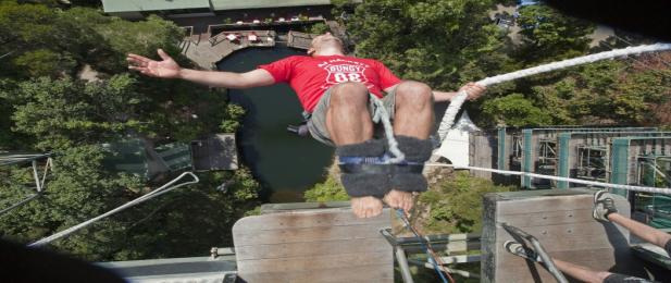 AJ Hackett Cairns Bungy Tower and Minjin Swing